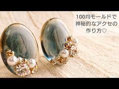 Jewelry Design Earrings, Gemstone Earrings, Diy Jewelry, Beaded Jewelry, Jewelry Accessories, Diy Resin Crystals, Uv Resin, Resin Art, Wire Crafts