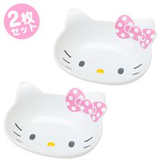 Official mail order site - set of 2 Sanrio online shop Hello Kitty face shaped curry and stew dishes