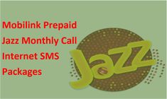How to activate of Jazz Monthly Call Package - Get code of activation and deactivation of Jazz Monthly unlimited Call Package. Jazz monthly call pkg. Internet Packages, All Codes, Good Company, Jazz, Packaging, Coding, Text Posts, Jazz Music, Wrapping