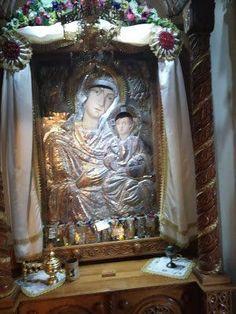 Byzantine Icons, Holy Family, Holy Spirit, Holi, First Love, Frame, Painting, Greek, Icons