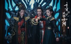 Heavy Sweetness, Ash-like Frost 《香蜜沉沉烬如霜》 - Yang Zi, Deng Lun, Leo Luo, Chen Yuqi Heavenly Sword, Female Samurai, Ashes Love, Love Cast, Traditional Gowns, Chinese Movies, Scarlet Heart, Ancient China, Drama Series