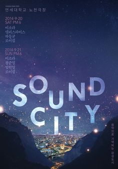 CITY SOUND CITY // I like how this type fits within the imagery and the placement and color re-inforce the poster's concept.SOUND CITY // I like how this type fits within the imagery and the placement and color re-inforce the poster's concept. Dm Poster, Poster Layout, Typography Poster, Typography Design, Graphisches Design, Cover Design, Layout Design, Print Design, Graphic Design Posters