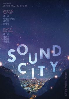 soundcity_big001.jpg----------글씨체와 배경이 잘 어울려 좋은 타이포그래피로 보이는것 같다. 포스터의 목적이 크게 써있어서 그것도 좋은 것 같다.