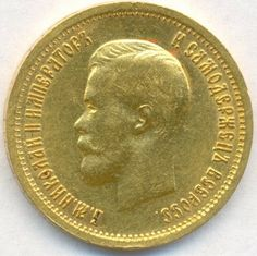 Russia 10 Rouble solid gold coin dated Nicholas II (SPB- St.Petersburg mint, FZ - Felix Zaleman mintmaster) Obverse Design: Bust of Ni. Gold Coin Image, Numismatic Coins, French Coins, Foreign Coins, Coin Display, Gold Money, Gold And Silver Coins, Gold Stock, Antique Coins