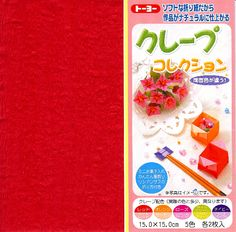 Origami Paper Monster - Crepe Paper Duo (15 cm, 10 sheets), $4.99 (http://www.origamipapermonster.com/crepe-paper-duo-15-cm-10-sheets/)