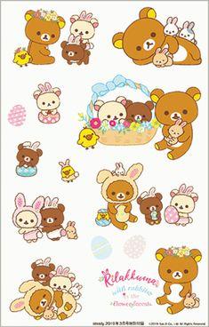 Cute Little Drawings, Cute Animal Drawings, Pencil Art Drawings, Cute Drawings, Japanese Characters, Cute Characters, Anime Stickers, Cute Stickers, Chibi