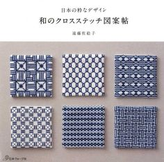 Japanese Embroidery  KOGIN Coverd Button KIT With needle /& Thread DAISO JAPAN