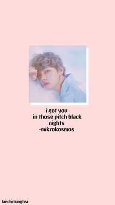 This is an aesthetic wallpaper with lyrics from the BTS song mikrokosmos, which i adore. V version -maria