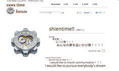 timein.jp