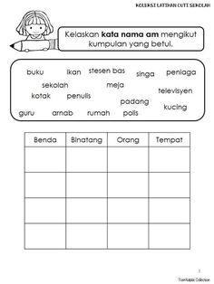 Preschool Worksheets, Craft Activities For Kids, Malay Language, School Subjects, Your Teacher, Google Classroom, Student, Peta, Education