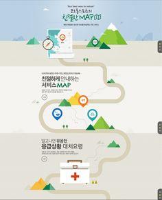코오롱 스포츠 친절한 MAP