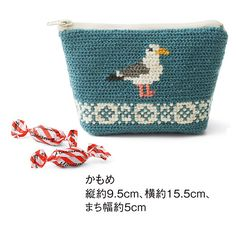 Sea-gull purse kit by fellissimo - Inspiration                                                                                                                                                                                 Más