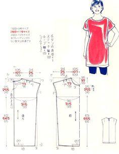 쉬운 상의 패턴 몇 개 : 네이버 블로그 Shirts & Tops, T 26, Pattern Drafting, Ladies Boutique, Refashion, Sewing Patterns, Textiles, Blouse, Womens Fashion