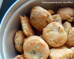 Κρήτη:γαστρονομικός περίπλους: Αλμυρά μπισκότα (σνακ) με απάκι και ξινομυζήθρα