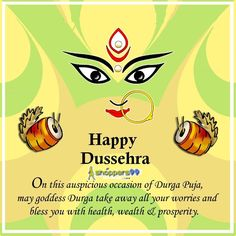 On This Auspicious Occasion Of #DurgaPuja, May Goddess Durga Take Away All Your Worries And Bless You With Health, Wealth & Prosperity. #Happydussera....!!