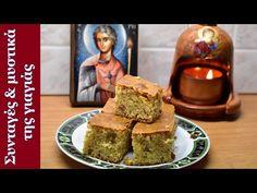 Η Φανουρόπιτα της γιαγιάς Αντωνίας - YouTube Muffin, Vegan, Breakfast, Youtube, Desserts, Food, Morning Coffee, Tailgate Desserts, Deserts