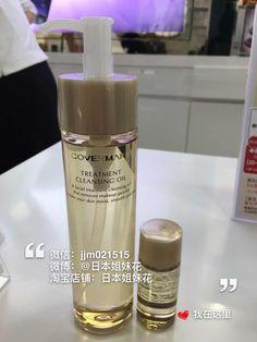 日本EMS直邮 COVERMARK 卸妆油 200ml 送30ml卸妆油-淘宝网