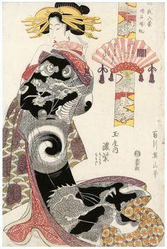 Kikugawa Eizan - Returning Sails of Akashi (Akashi kihan): Koimurasaki of the Tamaya, kamuro Chidori and Momiji, from the series Eight Views of Genji (Genji hakkei)