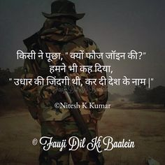 221 Best Man In Uniform Images In 2019 Indian Army Quotes