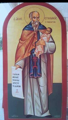 Byzantine Icons, Byzantine Art, Orthodox Icons, Saints, Religion, Medical, Painting, Medicine, Painting Art
