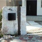御影石の大きな板石を大胆に使った門柱 Japanese Garden Style, Garden Styles
