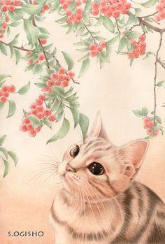 幸福に近い場所 I Love Cats, Crazy Cats, Cute Cats, Illustrations, Illustration Art, Cute Cat Drawing, Cat Sketch, Cat Colors, Pretty Cats