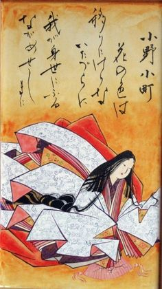 Japanese death poems shogun 2