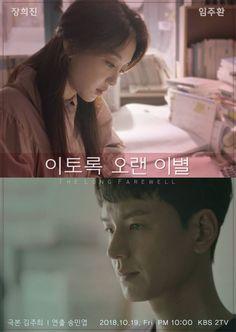 48 Best Korean drama images in 2019 | Korean dramas, Drama