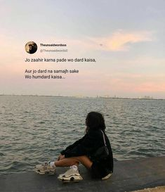 Shyari Quotes, Hurt Quotes, Girly Quotes, Badass Quotes, Mood Quotes, Qoutes, Breakup Quotes, Sweet Quotes, Smile Quotes