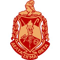 Delta Sigma Theta Sorority, Incorporated - Founded on the campus of Howard University in 1913.