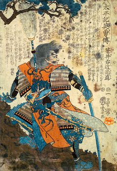 Drawn samurai ancient - pin to your gallery. Explore what was found for the drawn samurai ancient Japanese Artwork, Japanese Painting, Japanese Prints, Ronin Samurai, Samurai Art, Japan Illustration, Samourai Tattoo, Grand Art, Japanese Warrior