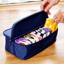 Double Open Underwear Sock Lingerie Purse Organizer Journey Bag Storage Case D Handbag Organization, Travel Organization, Handbag Organizer, Bag Essentials, Bag Storage, Storage Boxes, Storage Ideas, Sock Storage, Travel Accessories