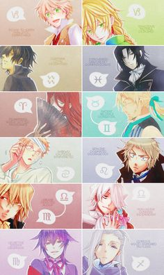 Find images and videos about manga, pandora hearts and oz vessalius on We Heart It - the app to get lost in what you love. Pandora Hearts, D Gray Man Anime, Black Butler Quotes, Oz Vessalius, Anime Group, Girls Anime, Heart Wallpaper, Good Manga, Vanitas
