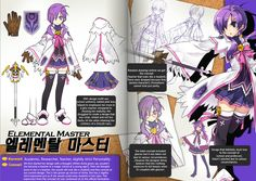 Concept Artwork for Elemental Master. Character Creation, Character Design, Character Ideas, Elsword Online, Anime Outfits, Funny Art, Fantasy Artwork, Anime Style, Master Class