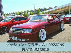 セッション・プラチナム [ SESSIONS PLATINUM ]2010