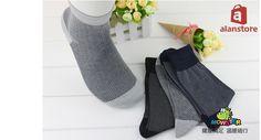 Business Crew Socks, Pure Cotton, Men, Antibiosis, Healthy Socks Are