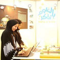 Science contest registration open for Emirati students innovators http://www.edarabia.com/111221/science-contest-registration-open-for-emirati-students-innovators/