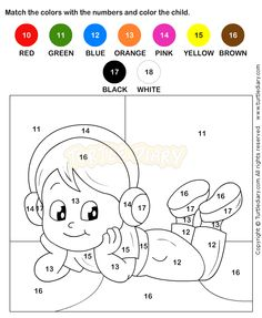 Color by Number Worksheet2 - math Worksheets - preschool Worksheets