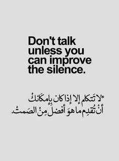 Silence ♡