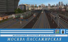 Твоя железная дорога 2012 подарочная версия  Trainz