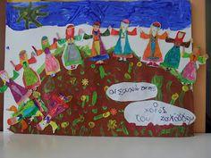...Το Νηπιαγωγείο μ αρέσει πιο πολύ.: Ο χορός του Ζαλόγγου Greek Alphabet, Projects To Try, About Me Blog, March, Frame, Google, Frames, A Frame, Mac