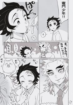Slayer Anime, Fujoshi, Anime Characters, Fandoms, Funny, Snacks, Twitter, Character Art, Anime Art