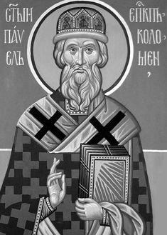Павел Епископ Коломенский