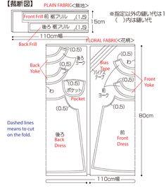 Gratis Patrón japonés (con instrucciones en inglés!)