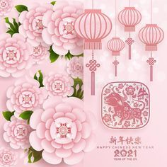 Chinese New Year Greeting, Happy Chinese New Year, Chinese Paper, Red Paper, Ox, Paper Cutting, Concept, Abstract, Drawings