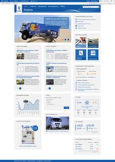 Custom SharePoint 2013 theme and front-end development for OJSC KAMAZ. Sharepoint Design, Sharepoint Intranet, Intranet Design, Ui Design, Design Ideas, Graphic Design, Enterprise Portal, News Website Design, Minimal Theme