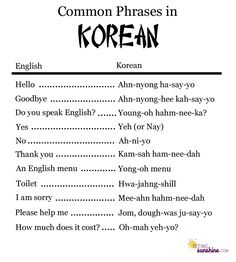 Korean Language More Learn common phrases in Korean such as hello, goodbye, thank you, please, and more. Great to keep for your trip or move to South Korea. Korean Words Learning, Korean Language Learning, Learning Korean For Beginners, South Korean Language, Language Study, Learn A New Language, Language Classes, The Words, Korean English