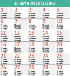 30 day BUN workout