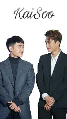 The way they look at each other 😍 #Kaisoo #lockscreen #screensaver