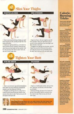 Thigh and Butt exercise
